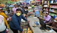 लॉकडाउन के दौरान बाजार में इस रेट पर मिलेगा राशन और सब्जियां, यहां देखें पूरी लिस्ट