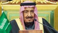 सऊदी अरब ने ख़त्म की नाबालिगों के लिए मौत की सजा, ये है किंग सलमान का नया फरमान