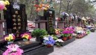 कोरोना वायरस महामारी के बीच इस बार चीन कैसे मना रहा है अपना सबसे बड़ा त्योहार