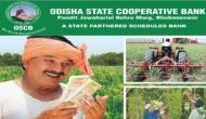 Co-Operative Bank में नौकरी का शानदार मौका, जल्द करें अप्लाई
