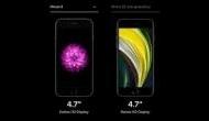 कोरोना संकट के बीच Apple ने लॉन्च किया कम कीमत वाला iPhone SE