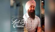 Laal Singh Chaddha: Aamir Khan, Kareena Kapoor Khan starrer release date postponed