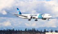 लैंड होने से 20 मिनट पहले ही आसमान में गायब हो गया था यात्रियों से भरा विमान, आज तक नहीं चला पता
