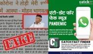 कैच फैक्ट चेक: क्या RSS प्रमुख मोहन भागवत ने कहा- कोरोना ने तोड़ी धर्म में मेरी आस्था