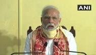 'अम्फान' प्रभावित बंगाल को 1000 करोड़ का राहत पैकेज, PM मोदी ने ममता संग किया हवाई सर्वेक्षण