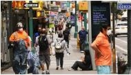 US Lockdown: New York to enter phase 2 of reopening on Monday