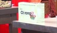 Coronavirus : बाबा रामदेव की पतंजलि ने लॉन्च की कोविड-19 की दवा, पढ़िए क्या है दावा