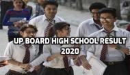 UP Board Result 2020: 10वीं में रिया जैन और 12वीं में अनुराग मलिक ने किया टॉप, दोनों एक ही स्कूल के स्टूडेंट्स