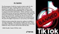 TikTok बैन होने के बाद चीनी कंपनी ByteDance के घाटे की रकम देखकर चौंक जायेंगे आप