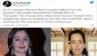 Pooja Bhatt has this thing to say on Kangana Ranaut amid nepotism debate