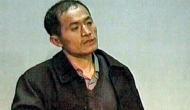 चीन का वो सीरियल किलर जिसे लोगों को मारने में आता था मजा, महिलाओं का रेप कर उतार देता था मौत के घाट