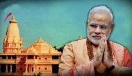 अयोध्या राम मंदिर निर्माण : भूमि पूजन के दौरान PM मोदी स्थापित करेंगे 40 किलो चांदी की शिला