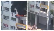 बिल्डिंग में लगी आग, बचने के लिए 40 फीट से कूद गए दो मासूम, इसके बाद जो हुआ....देखें दिल दहलाने वाला Video