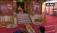 अयोध्या: प्रभु श्रीराम को सामने पाकर जमीन पर लेट गए प्रधानमंत्री नरेंद्र मोदी, किया साष्टांग प्रणाम