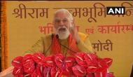 अयोध्या में राममंदिर की आधारशिला रखने के बाद PM मोदी ने कही ये बड़ी बातें, पढ़िए पूरा स्पीच