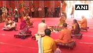 Video: अयोध्या में राम मंदिर भूमि पूजन की खबर सुन बौखलाया पाकिस्तान, रेलमंत्री ने उगला जहर