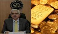 Gold Loan : RBI ने आसान किये नियम, अब सोने के बदले आप ले पाएंगे ज्यादा लोन