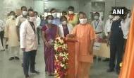 Noida: CM योगी ने किया 400 बेड्स वाले COVID अस्पताल का उद्घाटन, राज्य में बढे मामले