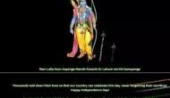 पाकिस्तान में स्वतंत्रता दिवस पर वेबसाइट हैक कर लिखा- राम लला हम आएंगे, कराची में मंदिर बनाएंगे