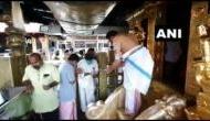 Year Ender 2020 : सबरीमाला मंदिर की आय 156 करोड़ रुपये से घटकर रह गई 9.09 करोड़