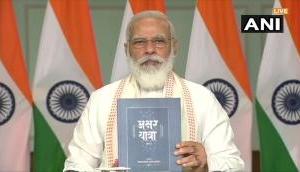 जयपुर : PM मोदी ने किया पत्रिका गेट का लोकार्पण, CM अशोक गहलोत और राज्यपाल भी रहे उपस्थित