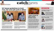 26th September Catch News ePaper, English ePaper, Today ePaper, Online News Epaper