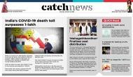 3rd October Catch News ePaper, English ePaper, Today ePaper, Online News Epaper