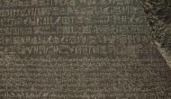 Unique Language of the world: ये है दुनिया की अनोखी भाषा जिसे पूरे विश्व में बोलती है सिर्फ एक महिला