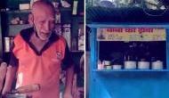 Video: बुजुर्ग ने रोते हुए कहा- अब ढाबे पर कोई नहीं आता, कुछ ही घंटे में लग गई लोगों की लाइन