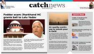 10th October Catch News ePaper, English ePaper, Today ePaper, Online News Epaper
