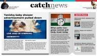 14th October Catch News ePaper, English ePaper, Today ePaper, Online News Epaper