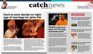 17th October Catch News ePaper, English ePaper, Today ePaper, Online News Epaper