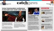 19th October Catch News ePaper, English ePaper, Today ePaper, Online News Epaper
