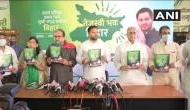 बिहार चुनाव 2020: RJD का घोषणा पत्र- संविदा प्रथा खत्म कर स्थायी नियुक्ति, 10 लाख युवाओं को रोजगार