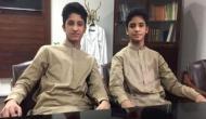 पाकिस्तान में दो सगी बहनें एक महीने के अंदर बन गए सगे भाई, जानिए क्या है पूरा मामला