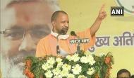 CM योगी ने मंच से कहा- 'लव जिहाद' चलाने वाले नहीं सुधरे तो शुरू होगी 'राम नाम सत्य है' की यात्रा