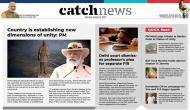 31st October Catch News ePaper, English ePaper, Today ePaper, Online News Epaper