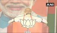 Bihar Election 2020 : 1 बजे तक 32.82 फीसदी हुआ मतदान, अररिया में PM मोदी ने की जनसभा