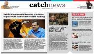 7th November Catch News ePaper, English ePaper, Today ePaper, Online News Epaper