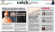 14th November Catch News ePaper, English ePaper, Today ePaper, Online News Epaper