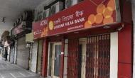इस प्राइवेट बैंक पर RBI ने लगाई पाबंदी, नहीं निकाल पाएंगे 25,000 रुपये से ज्यादा की रकम