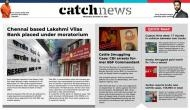 18th November Catch News ePaper, English ePaper, Today ePaper, Online News Epaper