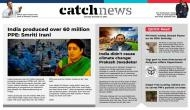 12th December Catch News ePaper, English ePaper, Today ePaper, Online News Epaper