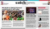 18th December Catch News ePaper, English ePaper, Today ePaper, Online News Epaper