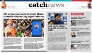 19th December Catch News ePaper, English ePaper, Today ePaper, Online News Epaper