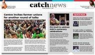 21st December Catch News ePaper, English ePaper, Today ePaper, Online News Epaper