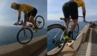 इस युवक का साइकिल चलाने का अंदाज देख थम जाएंगी आपकी सांसें, वीडियो में देखें हैरतंगेज नजारा