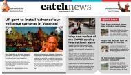 22nd December Catch News ePaper, English ePaper, Today ePaper, Online News Epaper