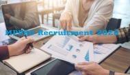 MPPSC Recruitment 2021: मध्य प्रदेश लोक सेवा आयोग में इन पदों पर निकली वैकेंसी, ये योग्यता और आवेदन का तरीका