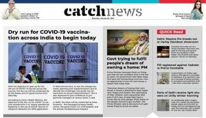 2nd January Catch News ePaper, English ePaper, Today ePaper, Online News Epaper